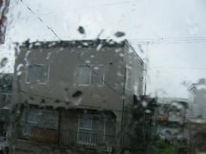 Today Rain 03